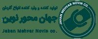 jahan-mehvar-novin-logo-min